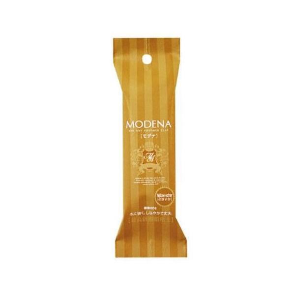 PADICO パジコ 樹脂粘土 Modena color(モデナカラー) イエローオーカー 60g 2個セット 303115|fuki-fashion