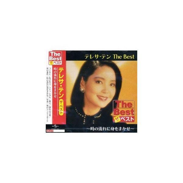 CD テレサ・テン The Best 〜時の流れに身をまかせ〜 EJS-6171|fuki-fashion