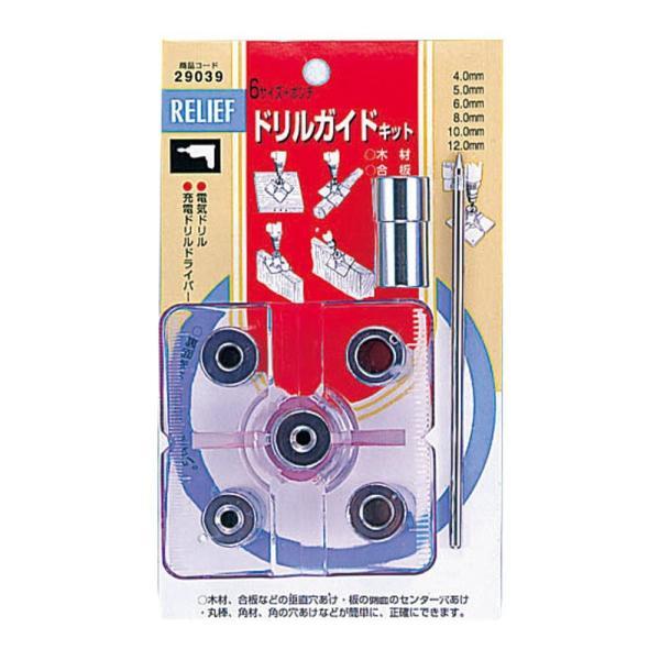 イチネン ドリルガイドキット 29039|fuki-fashion