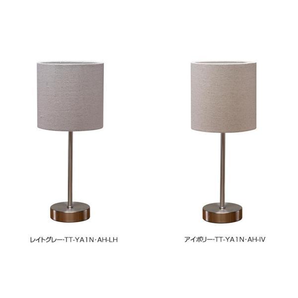 OHM テーブルスタンド タッチ調光式|fuki-fashion