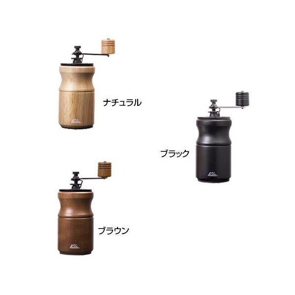 Kalita カリタ コーヒーミル 木製|fuki-fashion