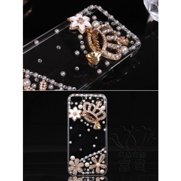 iPhoneケース アイフォンケース IPHONE8ケース IPHONE7ケース アイフォン8 アイフォン7 7PLUS 8PLUS ケース  かわいい おしゃれ キラキラ 輝く|fuki-fashion|03