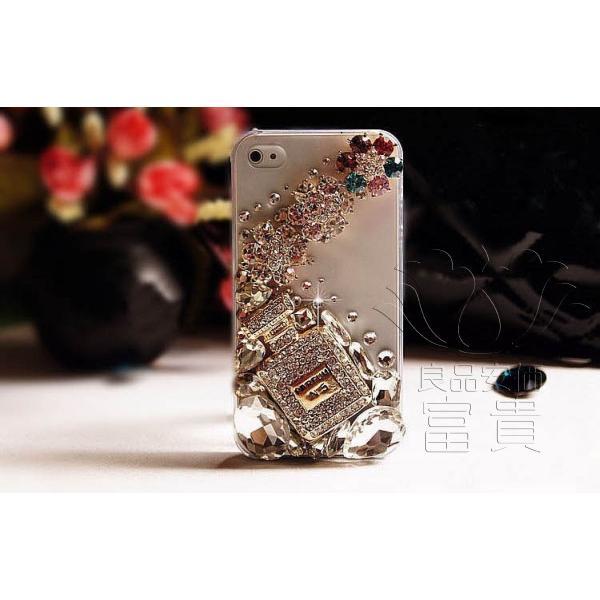 iPhoneケース アイフォンケース IPHONE8ケース IPHONE7ケース アイフォン8 アイフォン7 7PLUS 8PLUS ケース  かわいい おしゃれ キラキラ 輝く|fuki-fashion|04