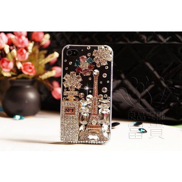iPhoneケース アイフォンケース IPHONE8ケース IPHONE7ケース アイフォン8 アイフォン7 7PLUS 8PLUS ケース  かわいい おしゃれ キラキラ 輝く|fuki-fashion|05