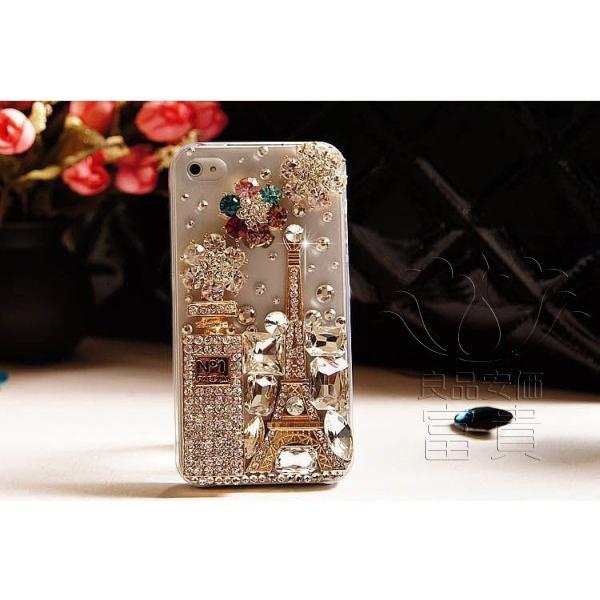 iPhoneケース アイフォンケース IPHONE8ケース IPHONE7ケース アイフォン8 アイフォン7 7PLUS 8PLUS ケース  かわいい おしゃれ キラキラ 輝く|fuki-fashion|06