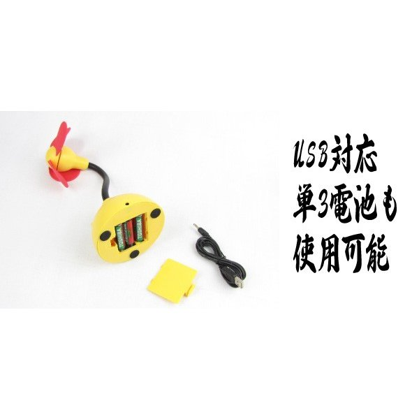 USB対応 扇風機 小型扇風機 卓上扇風機 ミニ扇風機 大風量ソフト羽根USB卓上扇風機 単3電池対応 卓上 扇風機 小型 扇風機 USB扇風機  fuki-fashion 04
