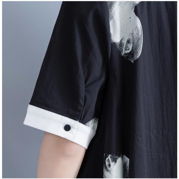 シャツワンピース 半袖 具体柄 詰襟 パフスリーブ 前ボタン ソデスリット Aライン フレア ミドル丈 普段着 オシャレ 通勤 大人 フェミニン|fuki-fashion|09