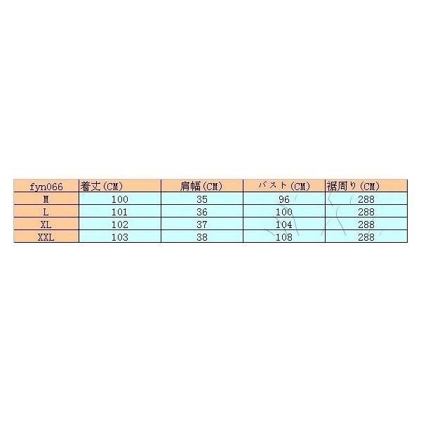 フハクワンピース ノースリーブ 花柄 ラウンドネックライン オーガンジー キリカエ ハイウエスト 前ボタン フリンジリボン付き Aライン フレア fuki-fashion 02