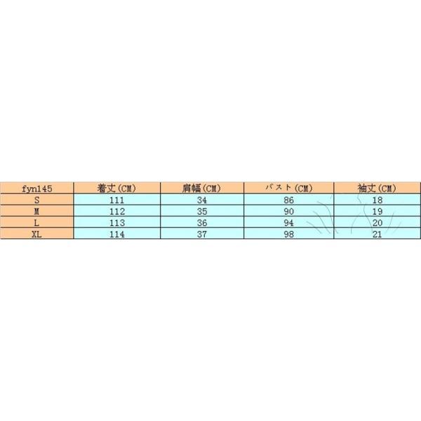 フハクワンピース 半袖 チェック 詰襟 リボン付き チュール キリカエ 透け感 セクシー フェミニン レトロ 普段着 ミドル丈 通勤 オシャレ|fuki-fashion|03