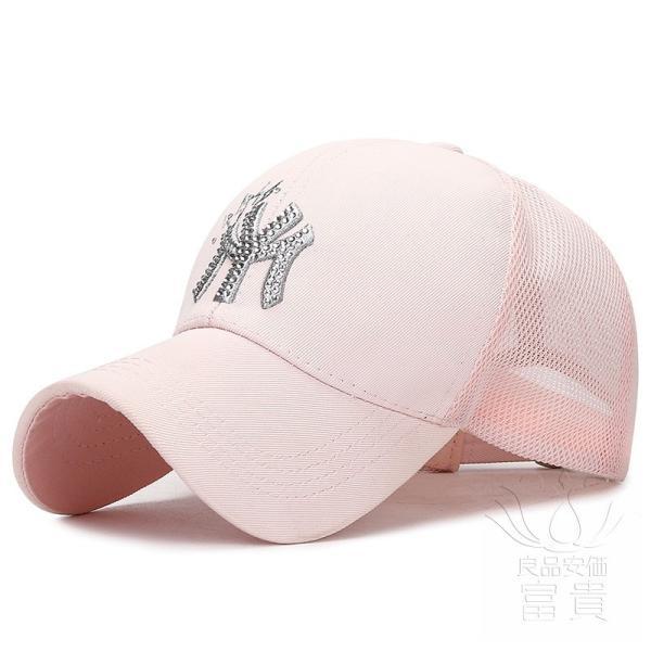 レディース 夏 カジュアル ベースボールキャップ 刺繍アルファベットの野球帽、アルファベットの野球帽、刺繍野球帽、ジェーンユエアルファベットの野球キャ|fuki-fashion|05