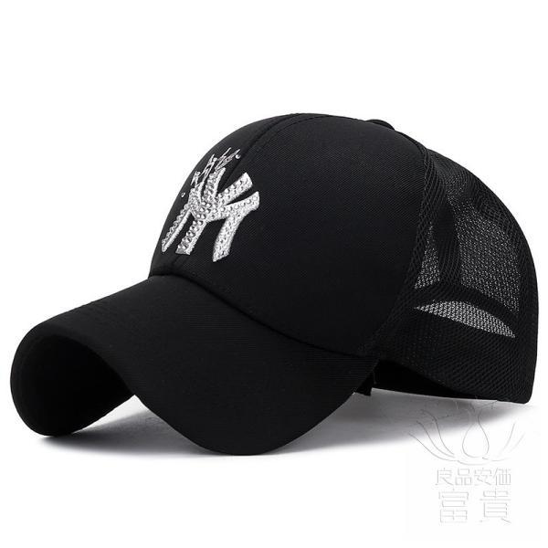 レディース 夏 カジュアル ベースボールキャップ 刺繍アルファベットの野球帽、アルファベットの野球帽、刺繍野球帽、ジェーンユエアルファベットの野球キャ|fuki-fashion|06