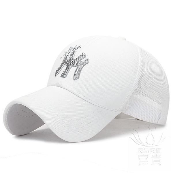 レディース 夏 カジュアル ベースボールキャップ 刺繍アルファベットの野球帽、アルファベットの野球帽、刺繍野球帽、ジェーンユエアルファベットの野球キャ|fuki-fashion|07
