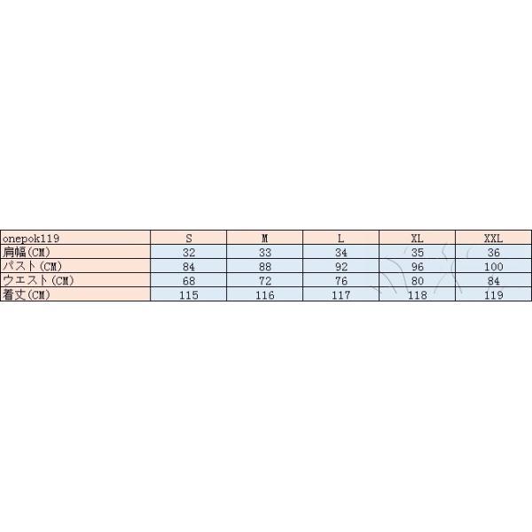 レディースワンピース ロング ノースリーブ 丸首 大花柄 パーティードレス マキシ丈 プリント Aライン フレア フィット ポケット付け 墨絵 上品|fuki-fashion|02