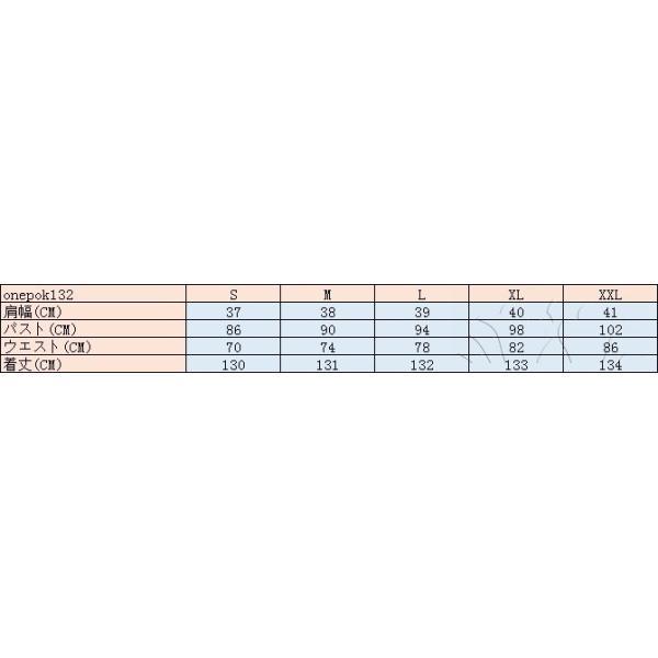 レディースワンピース ロング ノースリーブ 丸首 無地 パーティードレス マキシ丈 星柄 ラメ入り キリカエ フリンジ Aライン フレア フィット|fuki-fashion|02