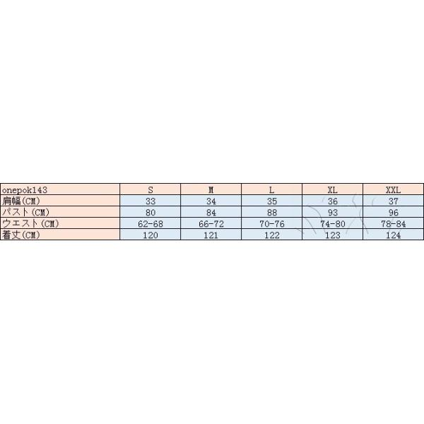 レディースワンピース ロング 半袖 丸首 黒白無地 パーティードレス レース シースルー 穴あきデザイン キリカエ 刺繍 Aライン ハイウエスト|fuki-fashion|02