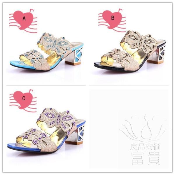 サンダル ヘップ・サンダル ミュール 靴 パンプス ミディアムヒール 太ヒール 軽い 歩きやすい キラキラ オフィス 滑り止め 履き心地  痛くない|fuki-fashion|02