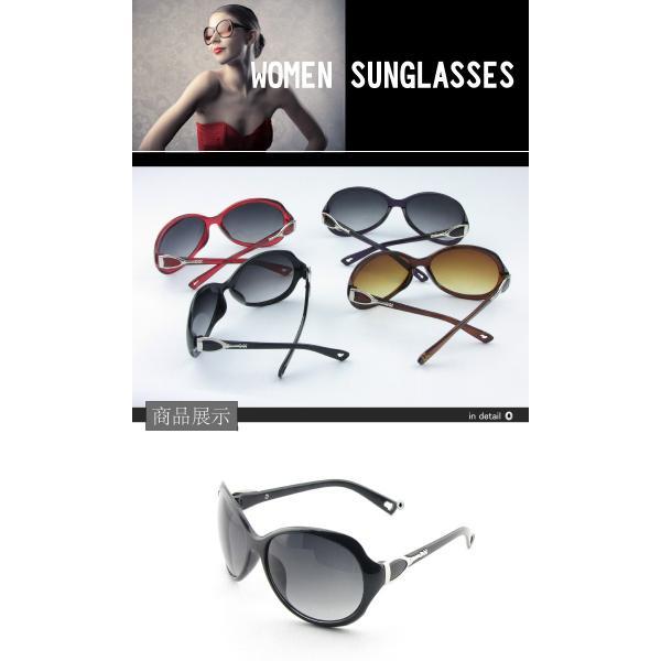 高品質 レディース サングラス UV400対応 ケース付き UVカット 紫外線カット Sunglass 女性 Ladies|fuki-fashion|02