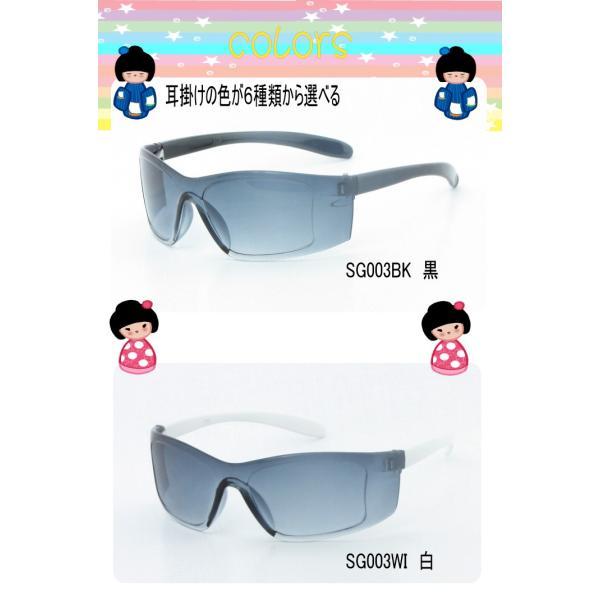 高品質 レディース サングラス UV400対応 ケース付き UVカット 紫外線カット Sunglass 女性 Ladies fuki-fashion 06