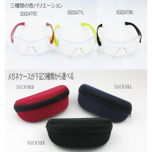 高品質 レディース サングラス UV400対応 ケース付き UVカット 紫外線カット Sunglass 女性 Ladies|fuki-fashion|05