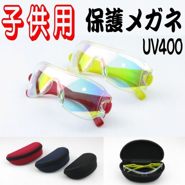 サングラス UV400 ケース付き|fuki-fashion