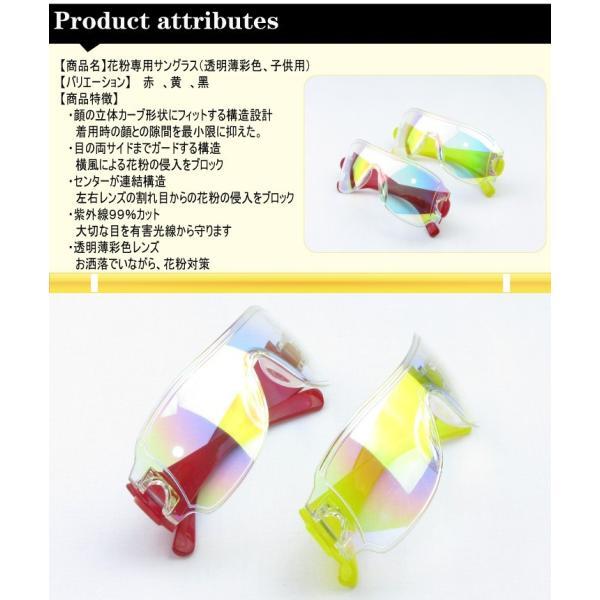 サングラス UV400 ケース付き|fuki-fashion|02