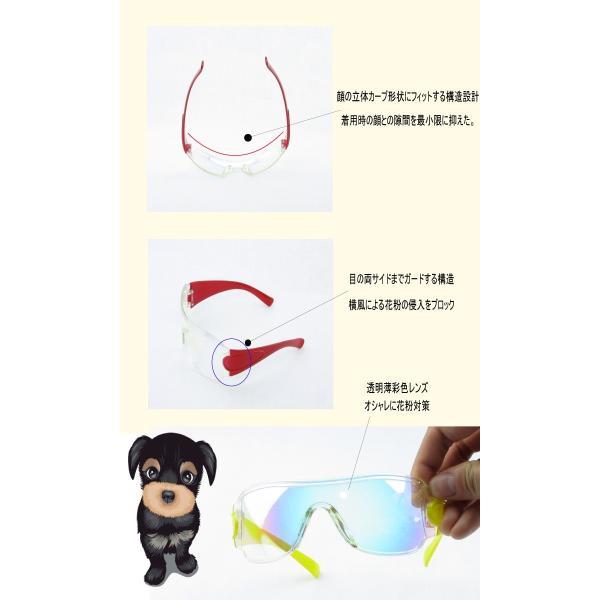 サングラス UV400 ケース付き|fuki-fashion|04
