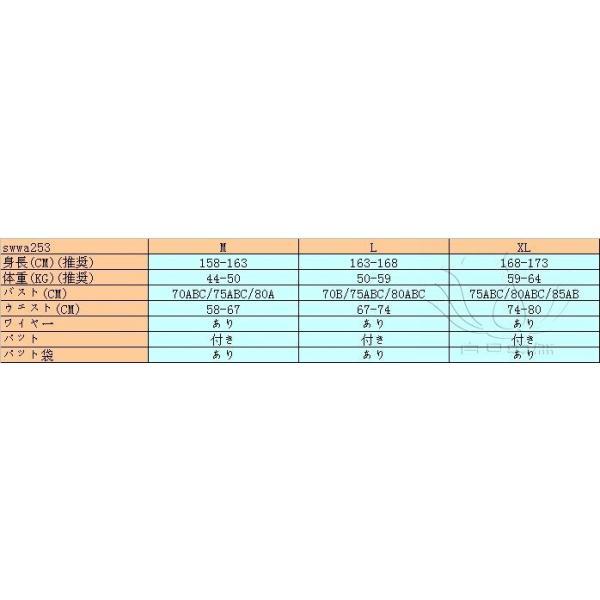 レディース水着 ビキニ2点セット セパレート レース ビスチェ風 ホルタートップ 無地 フリンジリボン 黒白 セクシー おしゃれ 温泉  人気 おすすめ|fuki-fashion|03