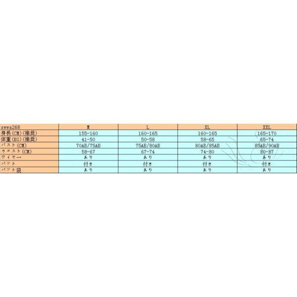 レディース水着 ビキニ4点セット セパレート フリル 体型カバー ビスチェ風 ホルタートップ 総柄 レース シースルー 幾何模様 温泉  人気 おすすめ|fuki-fashion|02