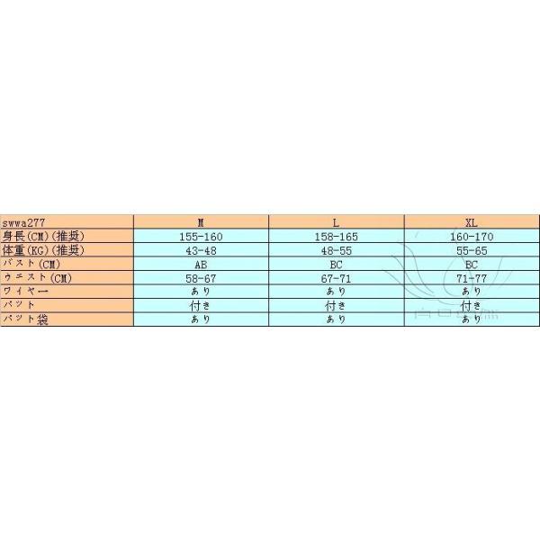 レディース水着 ビキニ3点セット セパレート 無地 シフォンフレア スカラップ 黒 ハイウエスト 可愛い シンプル 学生 温泉  人気 おすすめ|fuki-fashion|02