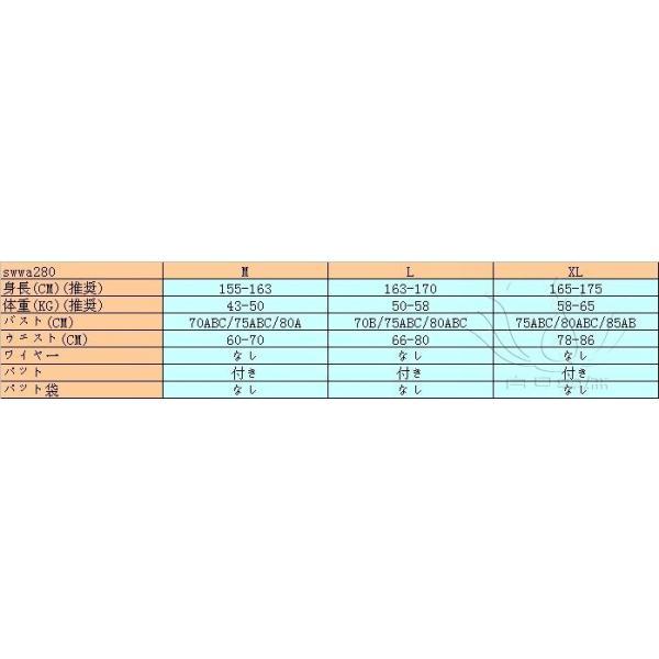 レディース水着 ビキニ2点セット セパレート フリル レース ハイネック 花柄 可愛い シフォンフレア シースルー 温泉  人気 おすすめ fuki-fashion 02