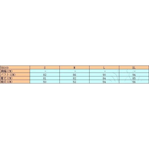 ニット セーター レディース  ワンピース ボートネック 七分袖 ロング丈 無地 フリル袖 アウター 可愛い 普段着 パーティー 秋冬 カジュアル  人気|fuki-fashion|03