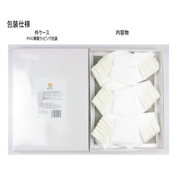 マスク サージカルマスク 使い捨て 花粉対策 インフルエンザ予防 受験用 PM2.5対策 N95マスク(富貴マスク 立体マスク 大人40枚)薄いのに高性能なマスク|fuki-lingerie|06