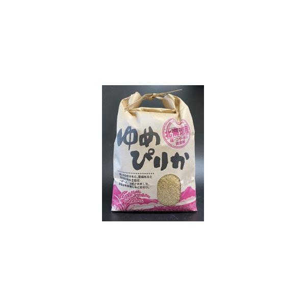 【5%OFF】ゆめぴりか玄米 5kg(令和2年度産)