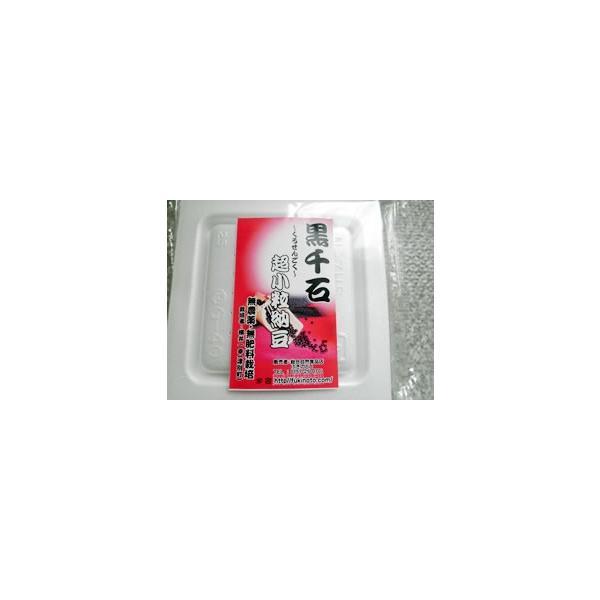 【10%OFF】黒千石納豆3個セット