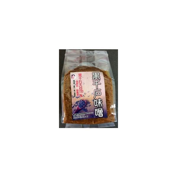 黒千石味噌(3個)