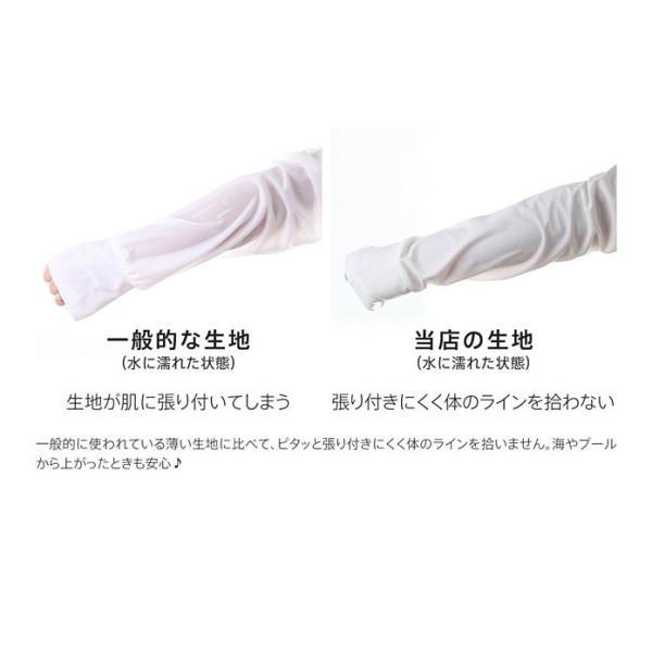 ラッシュガードレディース 水着 体型カバー 長袖 UVカット UPF50+ ラッシュガード レディース パーカー 紫外線対策 速乾 大きいサイズ LL 3L JGO LGA0007|fukkishop|07