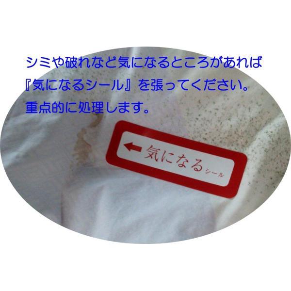 布団クリーニング 1枚宅配 防ダニ・抗菌加工つき|fukkura-hompo|04