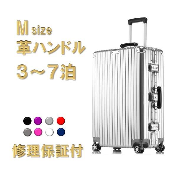 スーツケース Mサイズ 59l tsaロック アルミフレーム 超軽量 ダイヤル式 三泊 四泊 五泊|fuku2