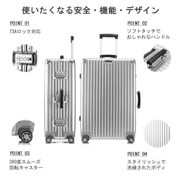 スーツケース Mサイズ 59l tsaロック アルミフレーム 超軽量 ダイヤル式 三泊 四泊 五泊|fuku2|02