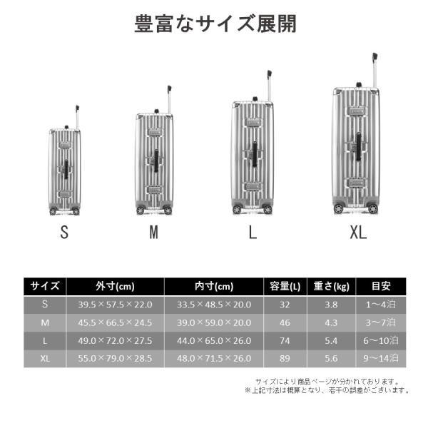 スーツケース Mサイズ 59l tsaロック アルミフレーム 超軽量 ダイヤル式 三泊 四泊 五泊|fuku2|11