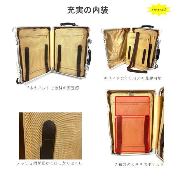 スーツケース Mサイズ 59l tsaロック アルミフレーム 超軽量 ダイヤル式 三泊 四泊 五泊|fuku2|04