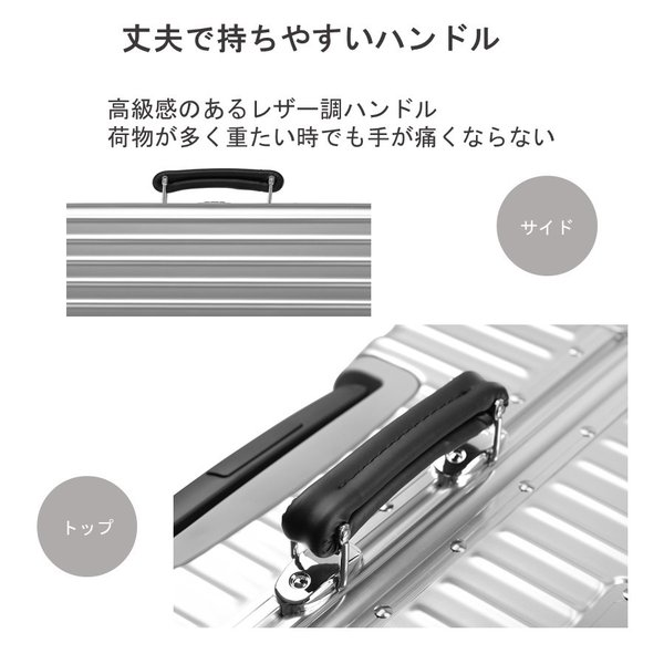 スーツケース Mサイズ 59l tsaロック アルミフレーム 超軽量 ダイヤル式 三泊 四泊 五泊|fuku2|05