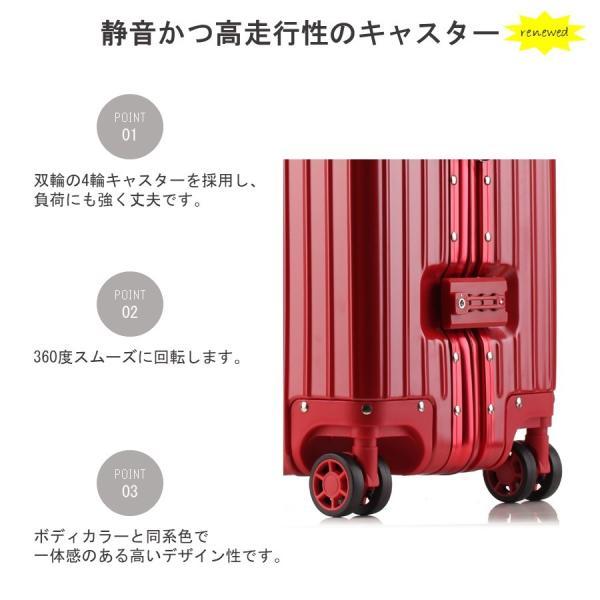 スーツケース Mサイズ 59l tsaロック アルミフレーム 超軽量 ダイヤル式 三泊 四泊 五泊|fuku2|06