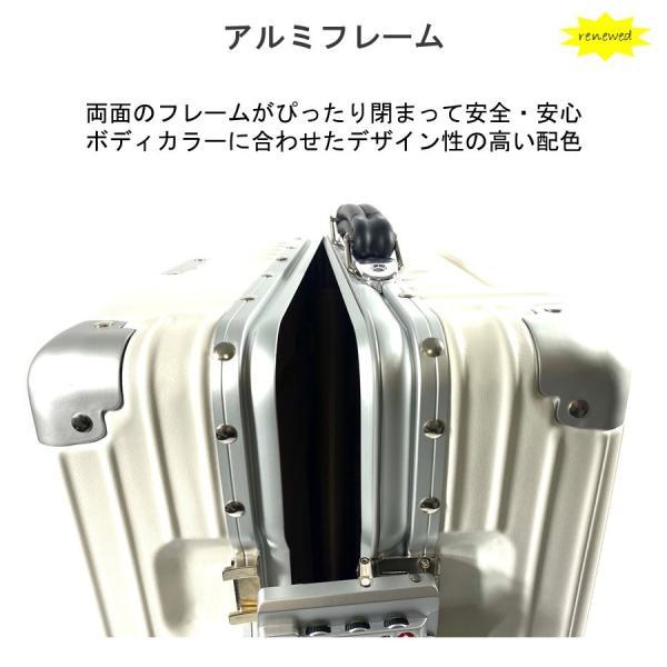 スーツケース Mサイズ 59l tsaロック アルミフレーム 超軽量 ダイヤル式 三泊 四泊 五泊|fuku2|07