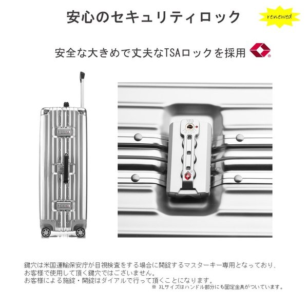 スーツケース Mサイズ 59l tsaロック アルミフレーム 超軽量 ダイヤル式 三泊 四泊 五泊|fuku2|08