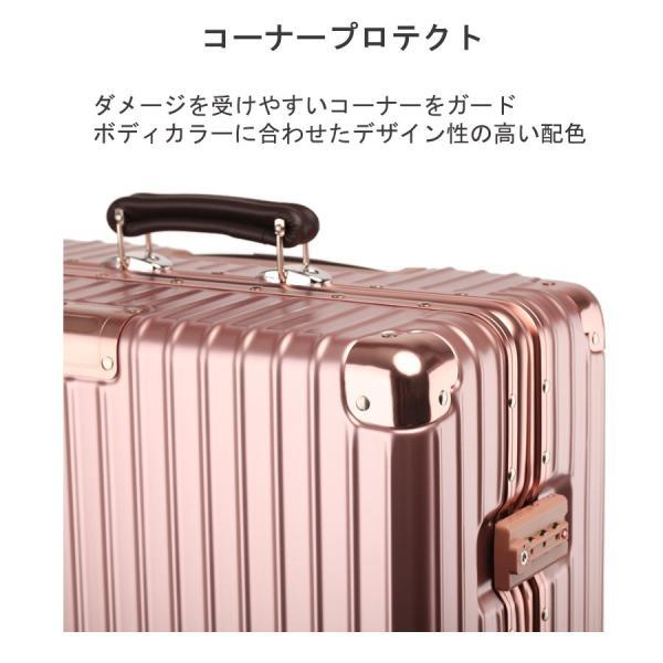 スーツケース Mサイズ 59l tsaロック アルミフレーム 超軽量 ダイヤル式 三泊 四泊 五泊|fuku2|09