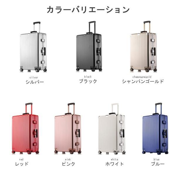 スーツケース Mサイズ 59l tsaロック アルミフレーム 超軽量 ダイヤル式 三泊 四泊 五泊|fuku2|10