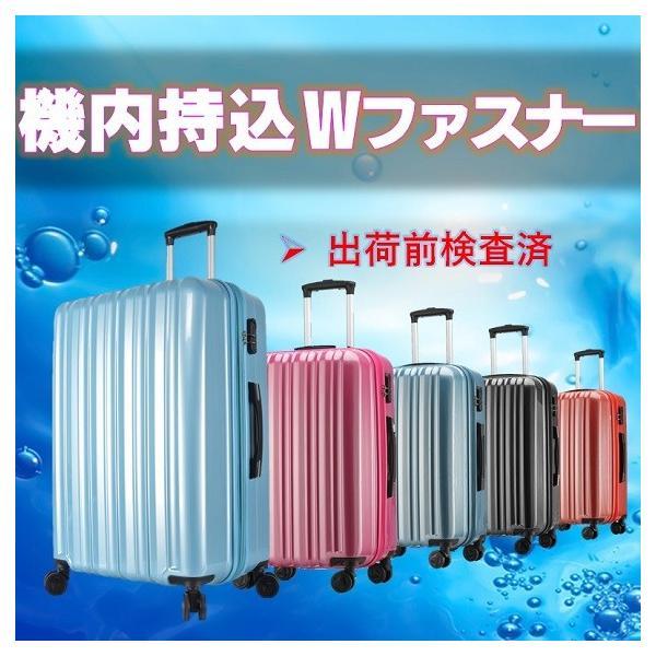 スーツケース ファスナー 拡張 機内持ち込みサイズ ダイヤルロック 40l 一泊 二泊 三泊|fuku2