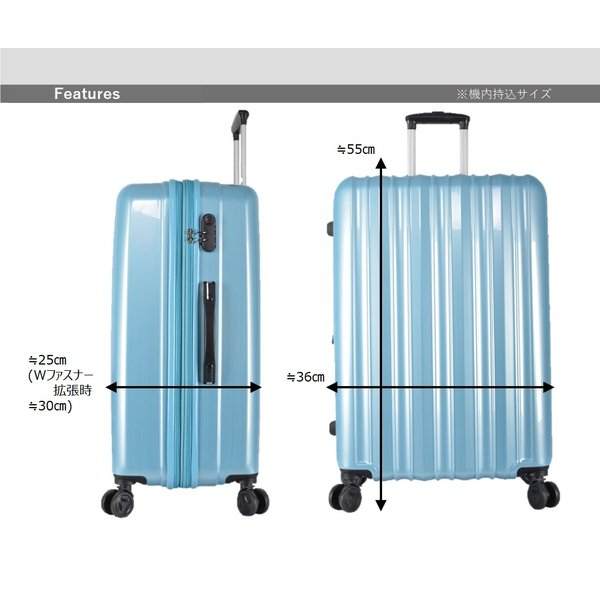 スーツケース ファスナー 拡張 機内持ち込みサイズ ダイヤルロック 40l 一泊 二泊 三泊|fuku2|03
