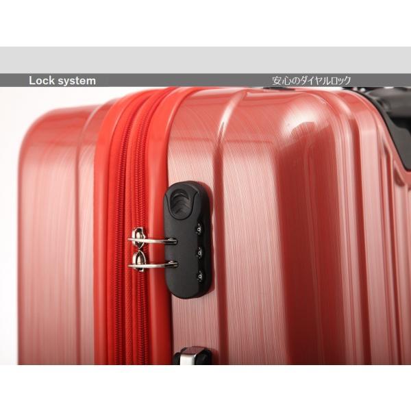 スーツケース ファスナー 拡張 機内持ち込みサイズ ダイヤルロック 40l 一泊 二泊 三泊|fuku2|07